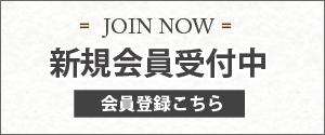 ソン・ガン ジャパンオフィシャル|SONG KANG JAPAN OFFICIAL 新規会員受付中